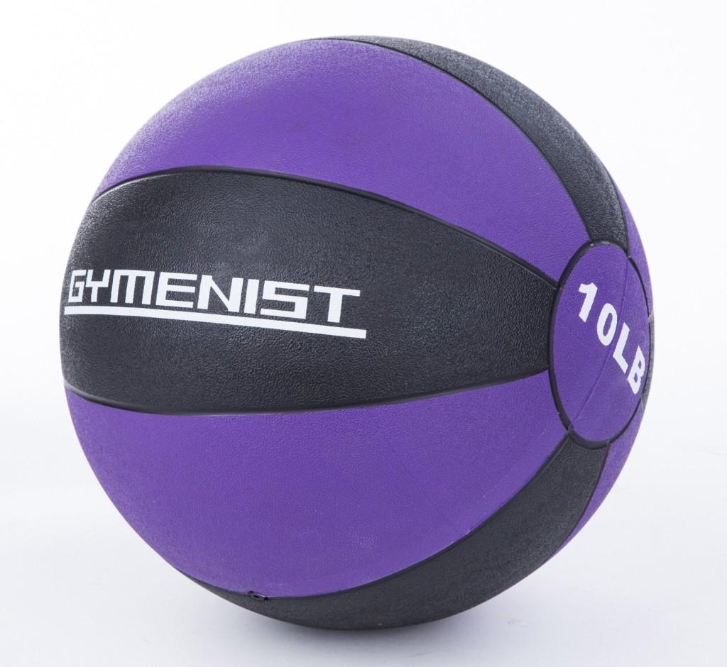 Ziyud Rubber Medicine Ball