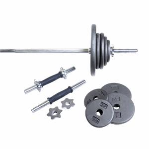 CAP Barbell Regular 110-Pound Weight Set